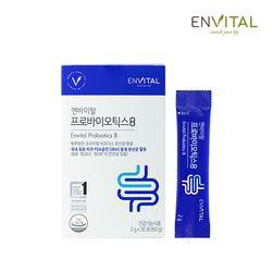 장건강 유산균 프로바이오틱스8