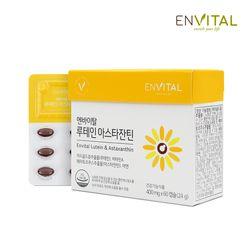루테인아스타잔틴(2달분)