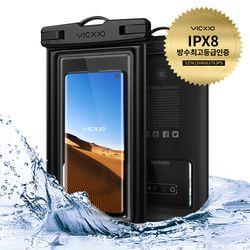 휴대폰 IPX-8등급 에어포켓 방수팩 P2 블랙