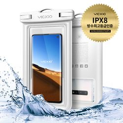 휴대폰 IPX-8등급 에어포켓 방수팩 P2 화이트
