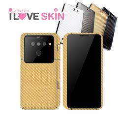 LG V50 ThinQ 듀얼스크린 심플 카본스킨 보호필름 LM-V500