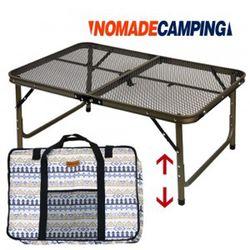 노마드 아이언메쉬 캠핑테이블(2단)캠핑테이블