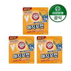 암앤해머 매직포켓 베이킹소다 옷장 냄새탈취제(100g 4입) 3개