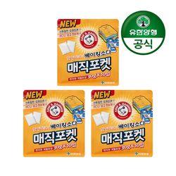 암앤해머 매직포켓 베이킹소다 서랍장 냄새탈취제(30g 10입) 3개