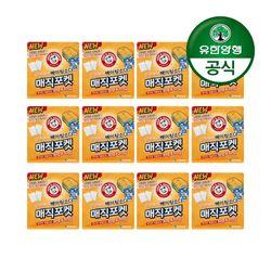 암앤해머 매직포켓 베이킹소다 서랍장 냄새탈취제(30g 10입)12개
