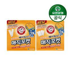 암앤해머 매직포켓 냄새탈취제(서랍장용 10입+옷장용 4입)