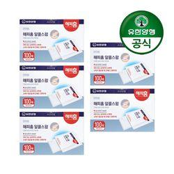 해피홈 소독용 알콜스왑 100매입 5개