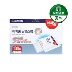 해피홈 소독용 알콜스왑 100매입