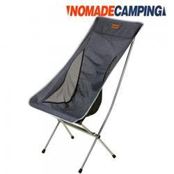 노마드 초경량 캠핑체어 (다크그레이)-라지캠핑체어