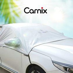 CARNIX 타노스 자동차 앞창가리개 반커버 햇빛차단