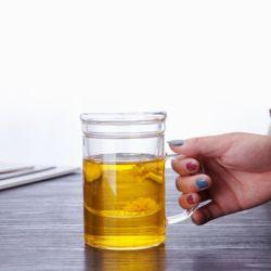 루나 티머그 유리잔(400ml)