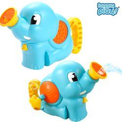 목욕놀이 아기 코끼리 파랑 물펌프 샤워기 물놀이 장난감