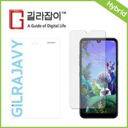 LG X6 2019 고경도 액정보호필름 2매 (후면1매 포함)