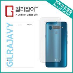 LG X6 2019 리얼카본(투명) 후면보호필름 2매