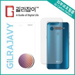 LG X6 2019 카본(퍼플골드) 후면보호필름 2매