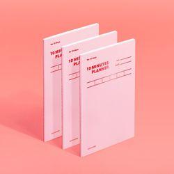 텐미닛 플래너 31DAYS 컬러칩 - 로즈쿼츠 3EA