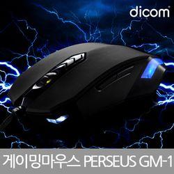 디콤 PERSEUS GM-1 게이밍마우스 ADNS-3090