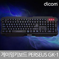 디콤 PERSEUS GK-1 게이밍 키보드 매크로