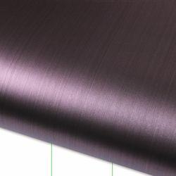 인테리어필름지 (IPH502) 메탈릭엠보스 그랜드펄(길이50cm)