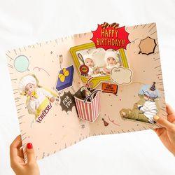 포토 생일 카드만들기