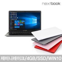 [NEXTBOOK] NB133LTN40 노트북 WIN10 32G + SSD 256G