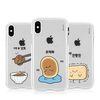 [T]귀염뽀짝 푸드시리즈 젤리.아이폰5S(SE)
