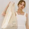 Ivory market bag