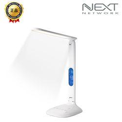 LED스탠드 디지털시계 5단계 밝기조절 시력보호 NEXT 108LAMP