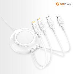 팝폰 2.4A 도난방지 멀티케이블 일체형 충전기 (5+8+8+C)