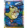 [무료배송] [이웃집 토토로] 208-AC08 토토로(달빛산책)