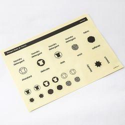 사라사 b2c 런더리 보틀 M 전용 라벨 - 투명