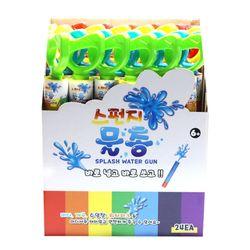 2000스펀지물총(손잡이)BOX
