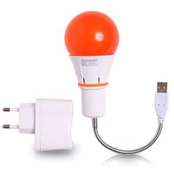 포그미 LED 모기퇴치 램프