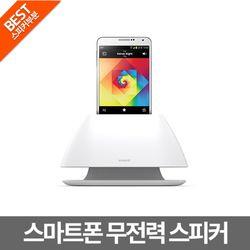 TD SONG-E 스마트폰 무전원 스피커  거치형 무전력