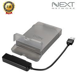 2.5형 SATA3 모듈 커넥터 USB3.0 외장하드케이스 NEXT 215U3