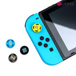 마젠타 닌텐도 스위치 조이콘 젤다 스틱 커버