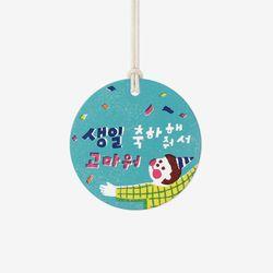생일답례 보이 택(10개)
