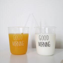 굿모닝 커플유리컵 (2color 내열컵)
