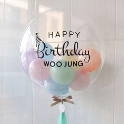 생일풍선 55cm 커스텀풍선 레터링풍선 버블풍선(생일)