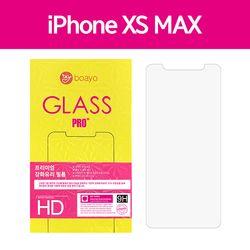 보아요 아이폰Xs Max 필름 Glass Pro+클리어