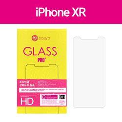 보아요 아이폰XR 필름 Glass Pro+클리어