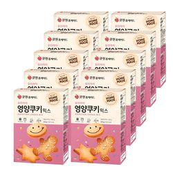 (10개입) 큐원 영양쿠키 믹스 한박스 (오븐용)