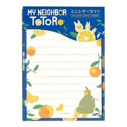 [이웃집 토토로] 감귤시리즈(토토로 편지세트)