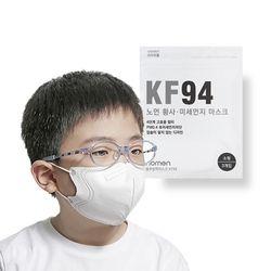 초미세먼지 차단 4단필터 KF94 어린이 마스크 3매