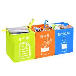 키친아트 PP 분리수거함 재활용수거함