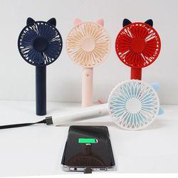 보조배터리 기능이 되는 휴대용선풍기 커플 우정 인싸템 최애템