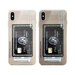 아이폰8플러스 익스프레스 커버 젤리 케이스 P212