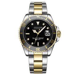 쥴리어스옴므 남자 메탈 손목시계 JAH-104