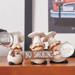 구스토 주방장 테이블장식 3p set(NO SMOKING)