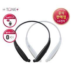 LG 톤플러스 공식인증점 HBS-830 넥밴드 블루투스 이어폰